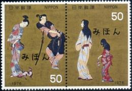 TEXTILES-FASHION- SPECIMEN-GOLDEN SETENANT PAIR-JAPAN-1976-MNH-A5-875 - Textile