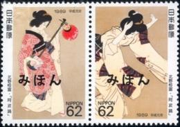 TEXTILES-FASHION- SPECIMEN-SETENANT PAIR-JAPAN-1989-MNH-A5-876 - Textile