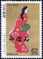 TEXTILES-FASHION- SPECIMEN-JAPAN-1991-MNH-A5-877 - Textile