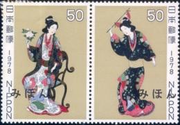 TEXTILES-FASHION- SPECIMEN-SETENANT PAIR-JAPAN-1978-MNH-A5-878 - Textile