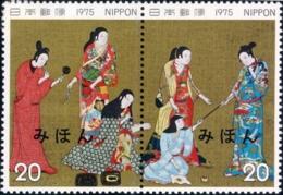 TEXTILES- WEAVING-HANDLOOMS- SPECIMEN-GOLDEN SETENANT PAIR-JAPAN-1975-MNH-A5-878 - Textile