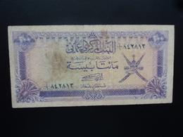 OMAN : 200 BAISA  ND 1985   P 14    Presque TB - Oman