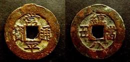 KOREA - VALUE 5 - Mint Mark TONG 1883 - NICE BRASS COIN - COREE - Corée Du Nord