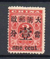 CHINA SG 88 RED REVENUE FULL ORIGINAL,WITHOUT GUM MINT - Nuevos