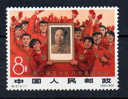 1966 CHINA ATHELIC GAMES 8 Fen (4-1),MNH - 1949 - ... República Popular