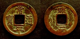 KOREA - VALUE 2 - Mint Mark CHINH 1679-1695 -  BRASS COIN - COREE - Corée Du Nord