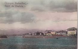 Grèce - Pont De Chalcis - Γέφυρα Χαλκίς - 1912? - Greece