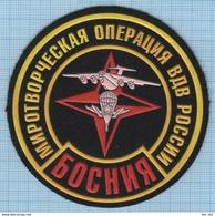 RUSSIA / Patch Abzeichen Parche Ecusson / UN Peacekeeping Mission Airborne In Bosnia Special Forces Aviation Parachute - Blazoenen (textiel)