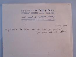 ISRAEL PALESTINE HOTEL HOSTEL GUEST REST HOUSE INN KALLIA HEALTH RESORT DEAD SEA STATIONERY LETTER DESIGN ORIGINAL LOGO - Manuscripts
