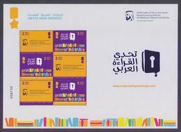 UAE UNITED ARAB EMIRATES 2018 - Mohammed Bin Rashid Al Maktoum Global Initiatives, Arabic Reading, Miniature Sheet MNH - United Arab Emirates