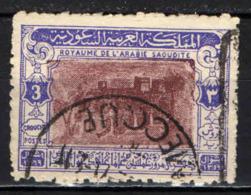 ARABIA SAUDITA - 1950 - ANNIVERSARIO DELLA CONQUISTA DI EL RIAD - USATO - Arabia Saudita