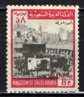 ARABIA SAUDITA - 1969 - HOLY KA'ABA - MECCA - USATO - Arabia Saudita