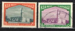 ARABIA SAUDITA - 1976 - MOSCHEA OUBA - MEDINA - USATI - Arabia Saudita