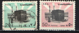 ARABIA SAUDITA - 1982 - HOLY KA'ABA  - FORMATO PICCOLO - USATI - Arabia Saudita