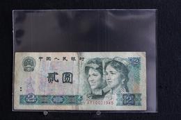 M-An / Billet  - Zhongguo Renmin Yinhang 2  -  ER YUAN    /  Année 1980 - Chine