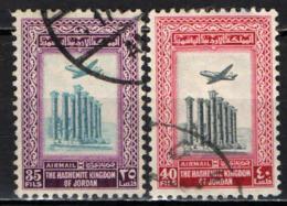 GIORDANIA - 1953 - TEMPIO DI ARTEMIDE - JERAS - SENZA FILIGRANA - USATI - Giordania