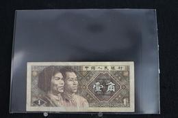 M-An / Billet  - Zhongguo Renmin Yinhang -  1 YI JIAO  /  Année 1980 - Chine