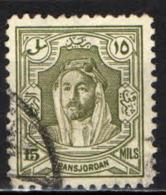 GIORDANIA - 1930 - EFFIGIE DI AMIR ABDULLAH IBN HUSSEIN - CON SCRITTA MILLS - USATO - Giordania