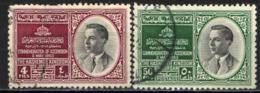 GIORDANIA - 1953 - Accession Of King Hussein, May 2, 1953 - USATI - Giordania