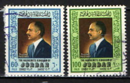 GIORDANIA - 1983 - RE HUSSEIN DI GIORDANIA - USATI - Giordania