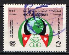 GIORDANIA - 1985 - PRIMA CONVENZIONE DEI GIORDANI ALL'ESTERO - USATO - Giordania