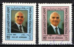 GIORDANIA - 1990 - RE HUSSEIN DI GIORDANIA - USATI - Giordania