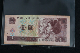 M-An / Billet  - Zhongguo Renmin Yinhang -  1 YI YUAN  /  Année 1996 - Chine