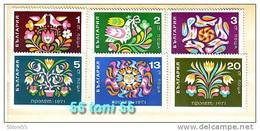 1971 Spring ** MNH / BIRD DOVE , FLOWERS  / 6v.-MNH  Bulgaria / Bulgarie - Bulgarien