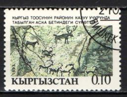 KIRGHIZSTAN - 1993 - Petroglyphs. - USATO - Kirghizstan