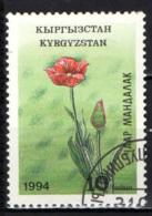 KIRGHIZSTAN - 1994 - FIORI - FLOWERS - USATO - Kirghizstan