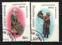 KIRGHIZSTAN - 1995 - FOLCLORE: COSTUMI TIPICI NAZIONALI - USATI - Kirghizstan