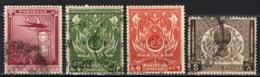 PAKISTAN - 1951 - STELLA E LUNA CRESCENTE CON AEREO CHE SORVOLA LA CLESSIDRA - ARCO E LAMPADA DELLA CONOSCENZA - USATI - Pakistan