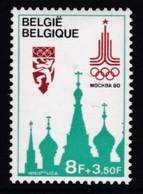 TIMBRE NEUF DE BELGIQUE - PREPARATION AUX J.O. DE MOSCOU N° Y&T 1910 - Summer 1980: Moscow
