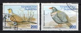 TAGIKISTAN - 1996 - UCCELLI TIBETANI - USATI - Tajikistan