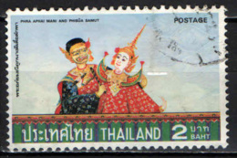 TAILANDIA - 1977 -  Thai Plays And Literature - Puppets - USATO - Tailandia