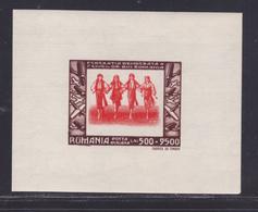 ROUMANIE BLOC N°   32 ** MNH, Neuf Sans Charnière, TB (CLR462) Fédération Démocratique Des Femmes Roumaines 1946 - Hojas Bloque
