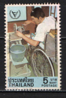 TAILANDIA - 1981 - ANNO INTERNAZIONALE DEI DISABILI - USATO - Tailandia