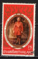 TAILANDIA - 1981 - CENTENARIO DEL RE VAJIRAVUDH - USATO - Tailandia