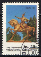 UZBEKISTAN - 1994 - STATUA DI TAMERLANO - USATO - Uzbekistan
