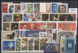 RUSSIA USSR Complete Year Set MINT 1983 - 1923-1991 USSR