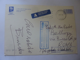 "Cartolina Viaggiata ""LILLEHAMMER '94"" Timbro SQUADRA ITALIANA Giochi Olimpici Invernali - Autografo Atleta Italiano - Olympic Games"