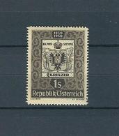 AUSTRIA, 1950, Stamp Centenary 1v - 1945-.... 2ème République