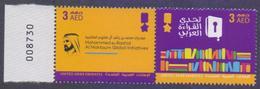 UAE UNITED ARAB EMIRATES 2018 - Mohammed Bin Rashid Al Maktoum Global Initiatives, Arabic Reading, Se-tenant Set MNH - United Arab Emirates