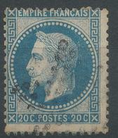 Lot N°46869  Variété/n°29A, Obli étoile De PARIS, Piquage - 1863-1870 Napoleon III With Laurels