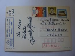 """Cartolina  Viaggiata """"SQUADRA ITALIANA Giochi Della XXIV Olimpiade SEOUL 1988"""" Autografo Daniele Masala - Giochi Olimpici"""