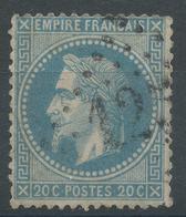 Lot N°46870  Variété/n°29A, Obli GC, S De POSTES - 1863-1870 Napoleon III With Laurels