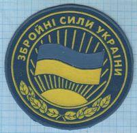 UKRAINE/ Patch Abzeichen Parche Ecusson / Peacekeeping Forces UN. 1990s - Ecussons Tissu