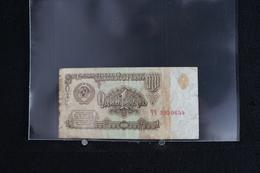 M-An / Billet Russie - USSR · CCCP - 1 Rouble  / Année 1961 - Russie