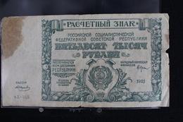 M-An / Billet USSR - CCCP - Russie ,  50000  Pyeaeh 1921 AX - 085 Endommagé   / Année 1921 - Russie