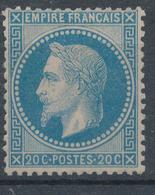 N°29 NEUF ** - 1863-1870 Napoleon III With Laurels